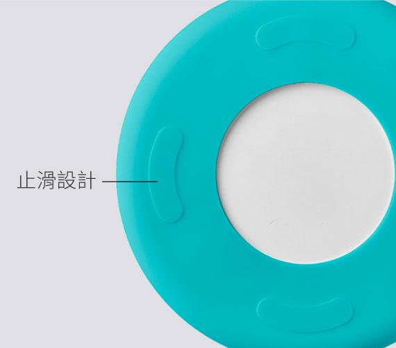 環保矽膠底座