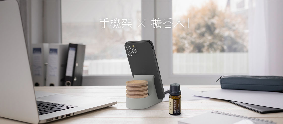Charm Diffuser Phone Stand 逗扣手機架擴香台
